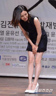 Moon Chae Won, Good Doctor, Korean Beauty, Board, Planks