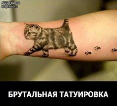 Брутальная татуировка