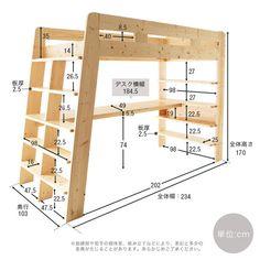Ideas For Bedroom Loft Bed Ideas Mezzanine Build A Loft Bed, Loft Bed Plans, Murphy Bed Plans, Small Room Bedroom, Bedroom Loft, Small Rooms, Bedroom Decor, Loft Beds, Mezzanine Bedroom