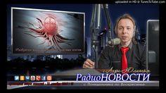 17 ноября 2015 (вт) - Вирус против рака