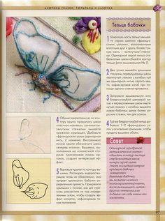 Gallery.ru / Фото #90 - Об-ая вышивка - OlgaHS