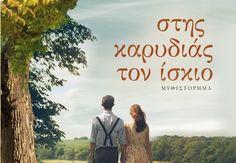 Couple Photos, Couples, Books, Couple Shots, Libros, Book, Couple Photography, Couple, Book Illustrations