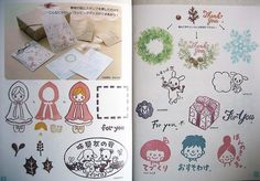 little japanese booklet-stamp