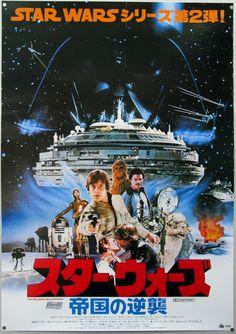 Empire Strikes Back poster.