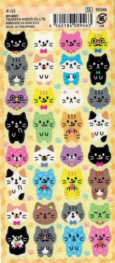 Kawaii Stickers From M.Autio