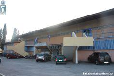 "Sports Center ""Antonis Tritsis"""