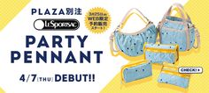 PLAZA   プラザ   輸入生活雑貨 Sale Banner, Web Banner, Promotional Design, Sale Promotion, Typography Fonts, Advertising Design, Banner Design, Campaign, Web Design