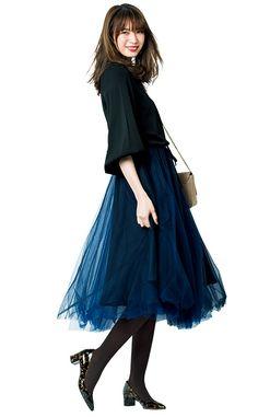 Fall Fashion Skirts, Denim Fashion, Modest Fashion, Fashion Pants, Womens Fashion, Apostolic Fashion, Fashion Fall, Ladies Fashion, Long Skirt Outfits
