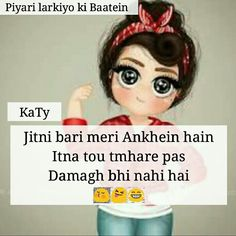 Hahahahahaha girls beauty plus sy aankhen bari kar k mat dikhao..... Natural beauty is natural....