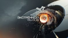 REN 112 & Weather on Motion Graphics Served Broadcast News, Game Effect, Visual Effects, Motion Design, Tv, User Interface, Motion Graphics, Overlays, Behance