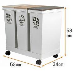 ゴミ箱資源ゴミ横型3分別ワゴン