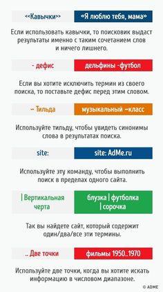 Большие объемы информации, плотное расписание имного рукописного текста делают учебу совсем нелегким занятием. Ивашему ребенку бывает сложно разобраться вовсех этих заданиях, правильно распределить свое время ивообще взять себя вруки. Поэтому AdMe.ru подготовил 16хитростей вучебе, которые помогут все успеть инеперетрудиться.