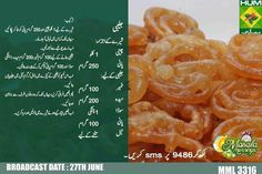 Jalebi By Mithai Specialist Mohd Anwar Ingredients For Sheera Sugar 1 kg Water 250 grams Ingredients Fo. Sweet Dishes Recipes, Sweets Recipes, My Recipes, Indian Recipes, Recipies, Favorite Recipes, Cooking Recipes In Urdu, Easy Cooking, Pakistani Desserts