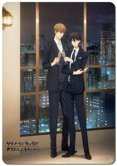 Dark Anime Guys, Anime Love, Otaku Anime, Manga Anime, The Blue Boy, Anime Kawaii, Manga Boy, Shounen Ai, Anime Ships