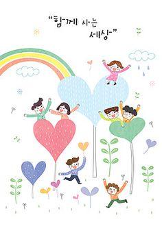 Cute Drawings, Diy And Crafts, Doodles, Kids Rugs, Logos, Certificate, Illustration, Frames, Kid Friendly Rugs