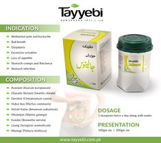 This compound contains Saffron, Cinnamon and Cardamom and is one of the most renowned formulations in the Unani pharmacopoeia. Visit https://bit.ly/2KPFGkA #tayyebi #tayyebidawakhana #JawarishJalinoos #improvingdigestion #digestiveenzymes #gastricjuices #Badbreath #Stomachinfection