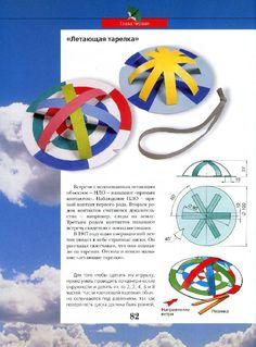 Vliegende schijf Paper Crafts, Diy Crafts, Kite, Preschool Activities, Twitter, Inspiration, Manualidades, Atelier, Index Cards