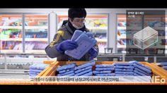 [SSG닷컴] 네오인이 말하는 쓱배송 이야기