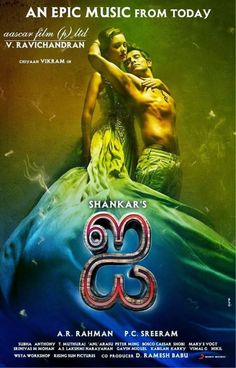 Amy Jackson and Vikram in I Tamil  Movie 2015 HD Poster