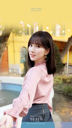 Eunha dragging you away Kpop Girl Groups, Korean Girl Groups, Kpop Girls, Beautiful Girl Image, Beautiful Asian Girls, Gfriend And Bts, Gfriend Album, Jung Eun Bi, Instagram Influencer
