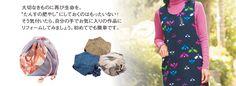 """Vida novamente no quimono importante.  Você mantém o """"esterco de peito"""" é um desperdício!  Se você notar isso, é hora de reformar o trabalho de favorito com suas próprias mãos.  É fácil mesmo para a primeira vez."""