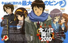 """The first trailer with actual animation footage for the upcoming """"The Disappearance of Haruhi Suzumiya"""" (Suzumiya Haruhi no Shoushitsu) movie just recently went up on the official haruhi. Description from animeyume.com. I searched for this on bing.com/images"""