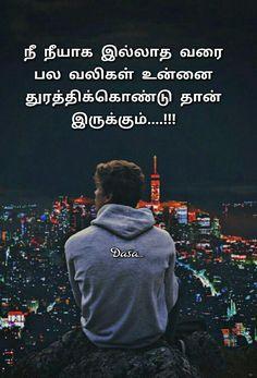 Tamil Motivational Quotes, Apj Quotes, Sad Love Quotes, Girly Quotes, Qoutes, Life Quotes, Tamil Kavithaigal, Download Video, Picture Quotes