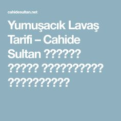 Yumuşacık Lavaş Tarifi – Cahide Sultan بِسْمِ اللهِ الرَّحْمنِ الرَّحِيمِ