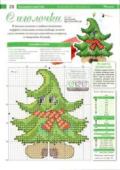 Christmas Charts, Cross Stitch Christmas Ornaments, Xmas Cross Stitch, Cross Stitch Bookmarks, Christmas Cross, Cross Stitch Charts, Cross Stitching, Cross Stitch Embroidery, Cross Stitch Patterns