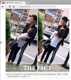 SM Entertainment asserts that man in picture with Luna is just a friend | http://www.allkpop.com/article/2014/09/sm-entertainment-asserts-that-man-in-picture-with-luna-is-just-a-friend