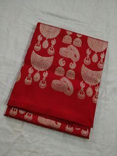 Lace Saree, Bridal Silk Saree, Handloom Saree, Silk Sarees, Indian Heritage, Saree Blouse Designs, Animal Design, Indian Sarees, Sarees Online