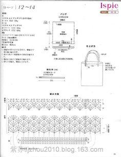 钩编手袋专辑 - 紫苏 - 紫苏的博客