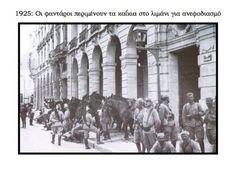 Φαντάροι 1925