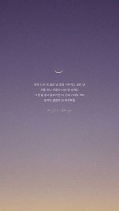 58 Ideas Bts Wallpaper Lyrics Love Yourself Korea Wallpaper, K Wallpaper, Wallpaper Quotes, Bts Wallpaper Lyrics, Bts Lyrics Quotes, Frases Bts, Korean Quotes, Korean Aesthetic, Fake Love