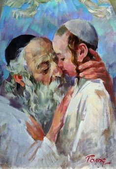With Grandson - Herman Gold - Herman Gold - Jewish Art, Realistic Art Jewish History, Jewish Art, Art History, Arte Judaica, Jewish Celebrations, Moise, Contemporary Abstract Art, Impressionist Art, Original Paintings