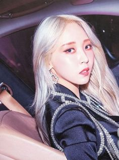 My Girl, Cool Girl, Mamamoo Moonbyul, Some Girls, Celebs, Celebrities, Rainbow Bridge, Korean Girl Groups, Girl Crushes