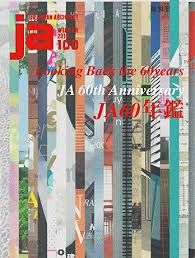 The Japan architect, nº 100 http://encore.fama.us.es/iii/encore/record/C__Rb1261118?lang=spi