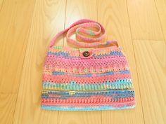 Multicoloured Handbag by Golden Heart Crafts Golden Heart, Heart Crafts, Handbags, Totes, Purse, Hand Bags, Women's Handbags, Purses, Bags