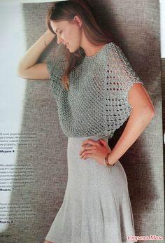 Clippedonissuu From Filati Classici No. Gilet Crochet, Crochet Shirt, Crochet Jacket, Crochet Top, Summer Knitting, Crochet Woman, Jacket Pattern, Knit Fashion, Knitting Designs