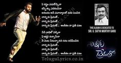 Nannaku Prematho Title Song Lyrics | DSP | Sagar - Telugu Lyrics