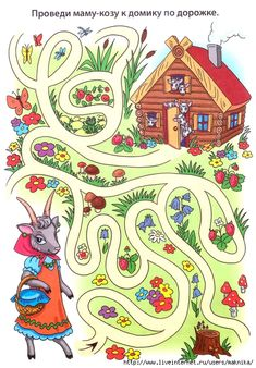 ________________________3 (487x700, 372Kb) Fairy Tale Activities, Preschool Activities, Teaching Kids, Kids Learning, Maze Drawing, Maze Worksheet, Mazes For Kids, Maze Puzzles, File Folder Activities