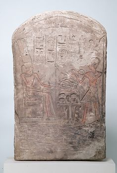 Stela of Amenhotep II Offering to Amun