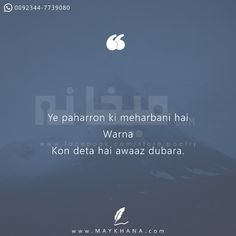 Follow us on facebook or subscribe us on Whatsapp/Viber for more. #maykhana #urdupoetry #maikhana #sadpoetry #sufism #poetry #imagePoetry Shyari Quotes, Poetry Quotes, Life Quotes, Qoutes, Silent Quotes, Ghalib Poetry, Image Poetry, Broken Words, Sufi Poetry
