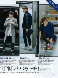 Khunnie, Junho and Jun. Lee Junho, Coat, Jackets, Fashion, Down Jackets, Moda, Sewing Coat, Fashion Styles, Peacoats