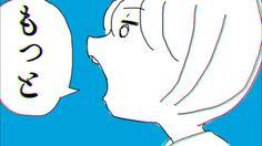 """ヨルシカ - 言って。(Music Video) / Yorushika - """"Say to"""""""