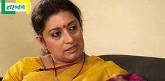 नो डिटेंशन पॉलिसी के विरोध में 18 राज्य  http://haribhoomi.com/news/india/useful-news/18-state-against-no-detention-policy/35391.html #NoDetentionPolicy