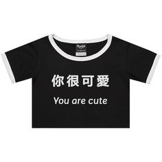 You Are Cute Ringer Tee Crop Top T Shirt Womens Girl Fun Tumblr... ($17) ❤ liked on Polyvore featuring tops, t-shirts, black, sweater vests, sweaters, women's clothing, crop t shirt, slim fit sweater vest, black crop tee and slim fit t shirts