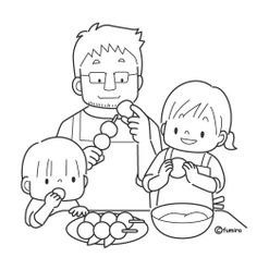 Colouring Pages, Coloring Sheets, Coloring Books, Drawing Sheet, Kids Class, Drawing For Kids, Coloring Pages For Kids, Doodles, Clip Art