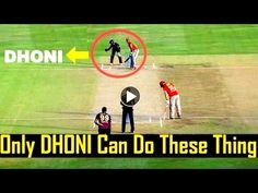 VIDEO: Epic MS DHONI moments When he fools opposite team   Dhoni will always be known for his street smartness presence of mind & the coolest head on the shoulder. He has the ability to assess the game with accuracy and thus he is very successful with his judgement on the cricket field. MS Dhoni has proven many times that he is the best captain wicket-keeper and a batsman in the team. Very few cricketers in the world have this talent. Super Sixes 1 has compiled those epic MS Dhoni moments…