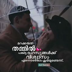 Likes, 39 Comments - 🐣𝕾𝖕𝖆𝖗𝖗𝖔𝖜🐣 ( o. Relationship Quotes, Life Quotes, Qoutes, Love Quotes In Malayalam, Positive Quotes, Motivational Quotes, Kalam Quotes, Cute Love Quotes, Attitude Quotes